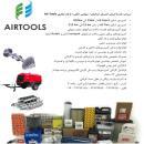 فروش و خدمات سرویس کمپرسورهای هوای فشرده