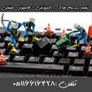 تعمیر سیستم های الکترونیکی - کامپیوتر - صنعتی