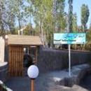 سفره خانه سنتی آسیاب آبی