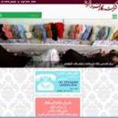 شرکت یگانه فراز شفیع تبریز فروش نخ و نقشه