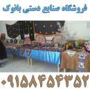 فروشگاه صنایع دستی بانوک