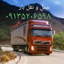 حمل و نقل باربری میبد