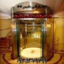 طراحی و تولید کابین آسانسور ** بازرگانی داتیس **