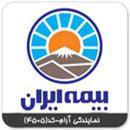 شرکت سهامی بیمه ایران-نمایندگی آرام-کد(4505)