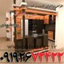 طراحی و اجرای کابینت و کمد دیواری پورمحمدی