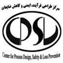 مرکز طراحی فرآیند ایمنی و کاهش ضایعات
