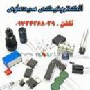 الکترونیکی سیدعلوی