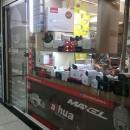 نمایندگی فروش دوربین های مداربسته داهوا، هایک ویژن