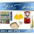 پخش عمده مواد غذایی شهریار و کرج و تهران و ایران