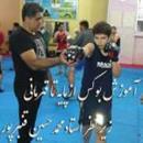 آموزش بوکس ازپایه تا قهرمانی