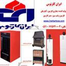 شرکت تولیدی ایران کارتوس مشهد
