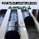 شرکت فنی مهندسی آسانسور ایران