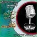 آموزش فن بیان و آموزش گویندگی ایران مجری
