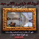 آموزشگاه نقاشی مجد
