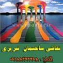 نقاشی ساختمان  تبریزی