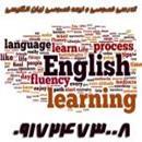 تدرسی خصوصی و نیمه خصوصی زبان انگلیسی