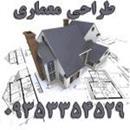 طراحی پروژه معماری