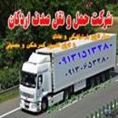 شرکت حمل و نقل صدف اردکان