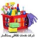 نظافت منازل،راه پله،دفاترتمام نقاط