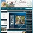 شرکت طراحی سایت سایت سازان
