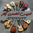 تدریس خصوصی موسیقی سهیل
