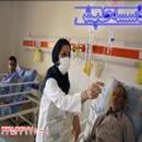 واحد انفورماتیک امداد پرستاران طپش