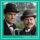 توتون و پیپ شرلوک