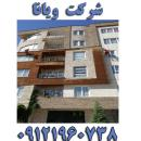 شرکت ویانا مجری خدمات صنعتی_ساختمانی در ارتفاع