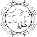 تهیه غذای ظفر